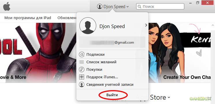 овый Apple ID без кредитной карты