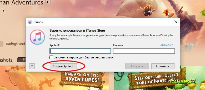 зарегистрировать новый Apple ID другой страны