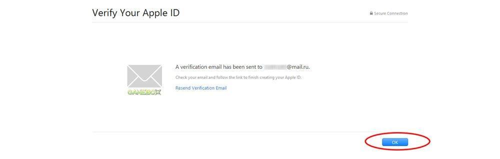 Верификация почтового ящика для Apple ID