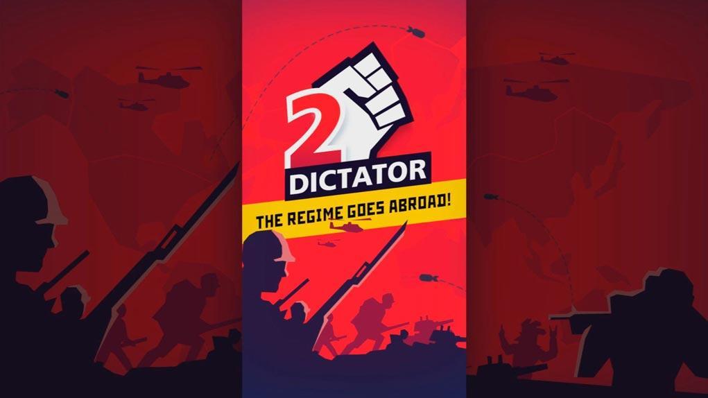 Скачать Dictator 2
