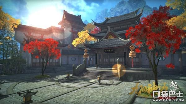 King of Wushu Source